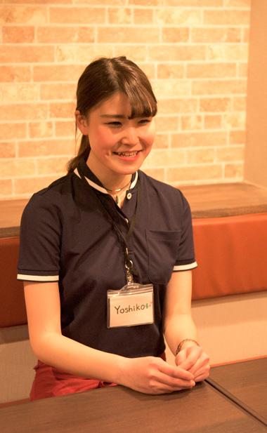 yoshiko-touji