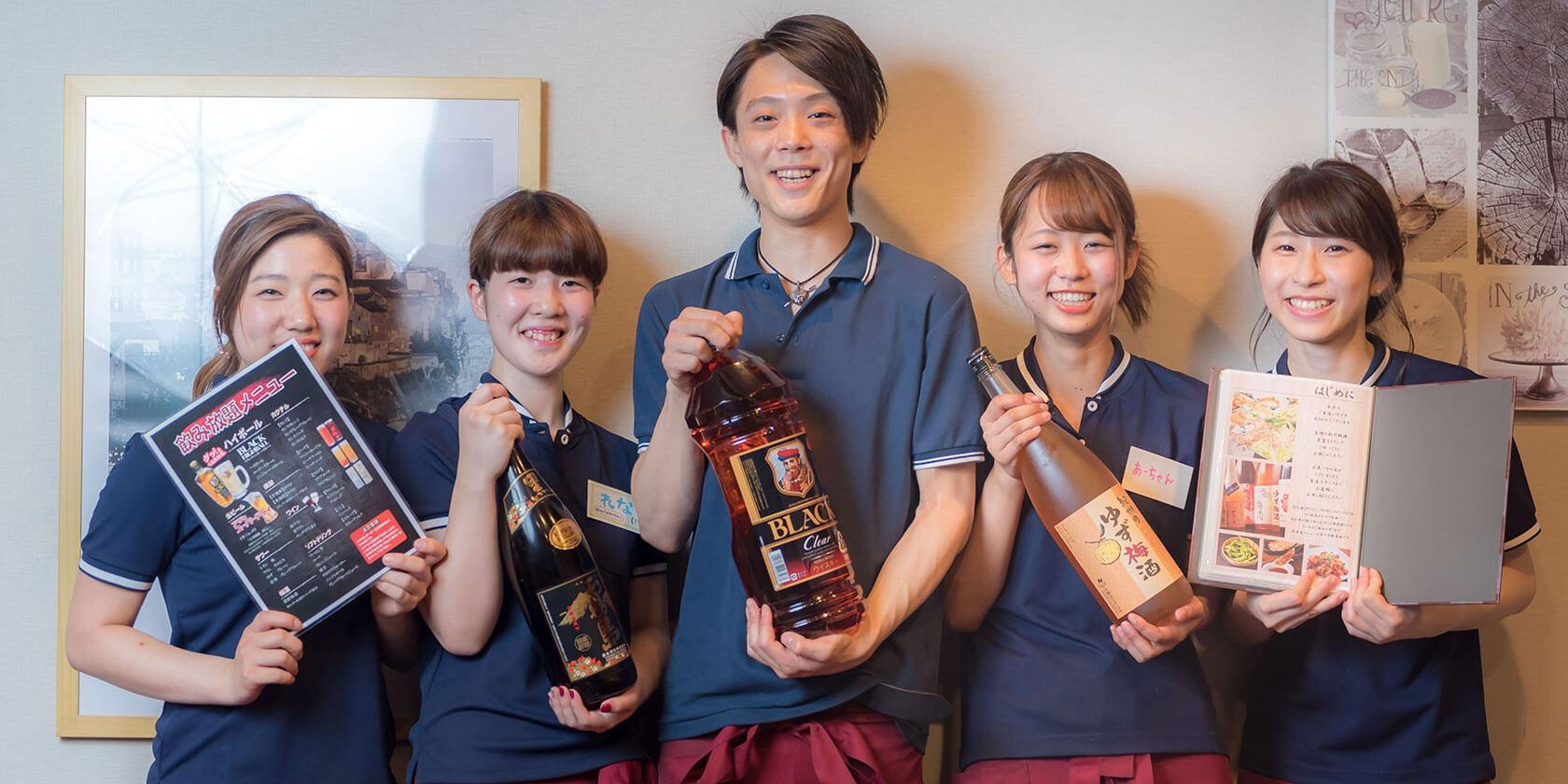 株式会社SFO 楽庵 三宮店