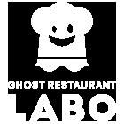 ゴーストレストラン・ラボ梅田店